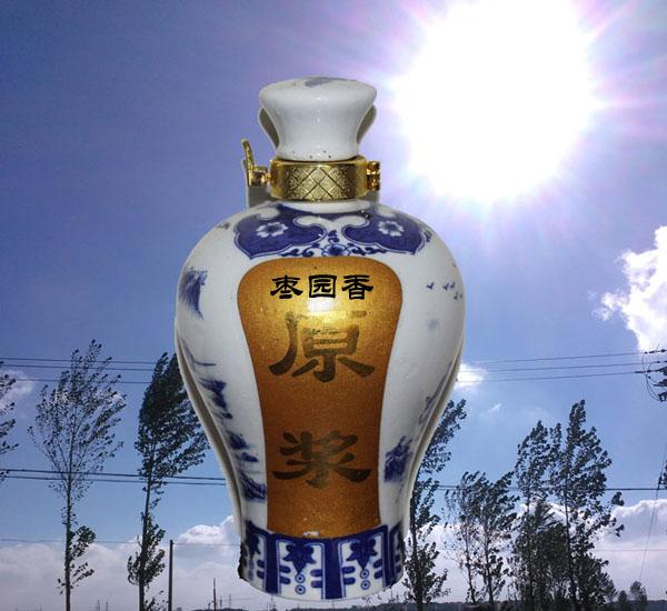 枣园香酒原浆0.jpg