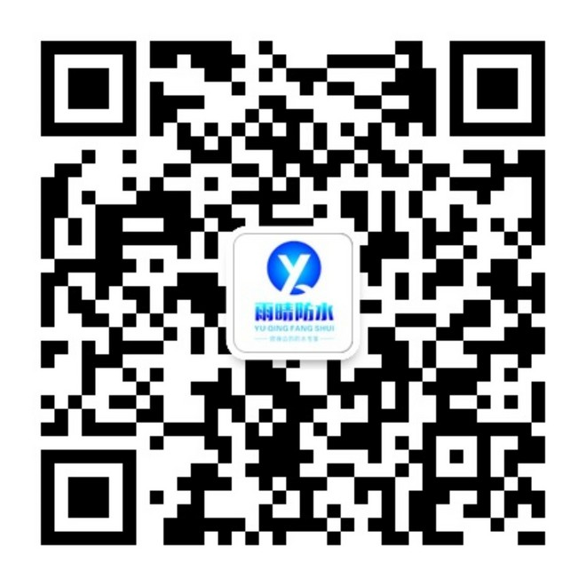qrcode_for_gh_a2fac20eacad_1280.jpg