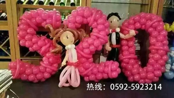 编织气球造型_厦门您好演出艺术有限公司