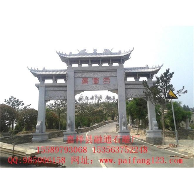 新农村石雕牌坊