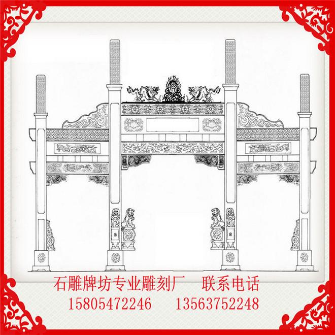 古建房顶结构图