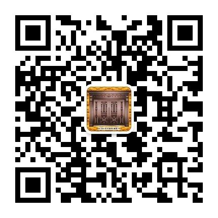 微信7_430.jpg