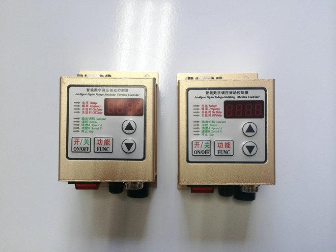 振动盘数显控制器.jpg