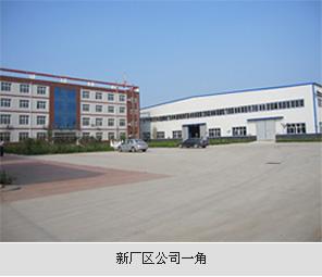 jianjie-1.jpg
