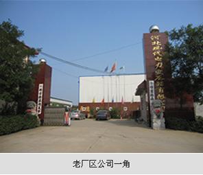 jianjie-2.jpg