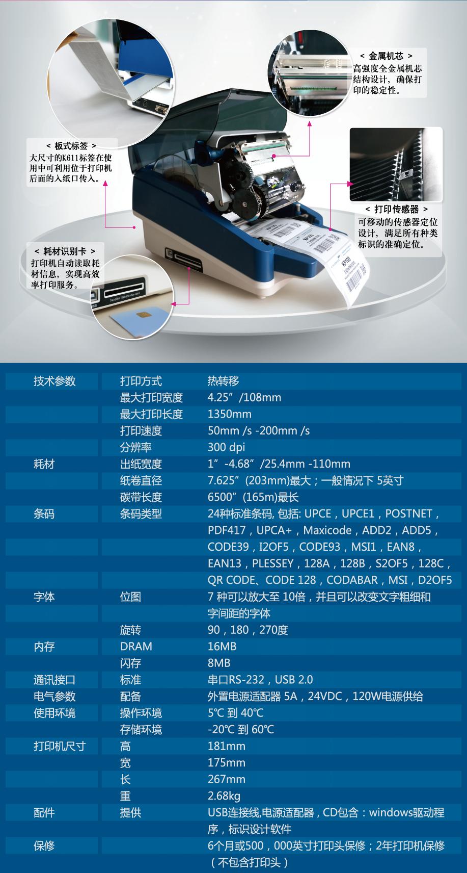 设备系列-KP100-01.png