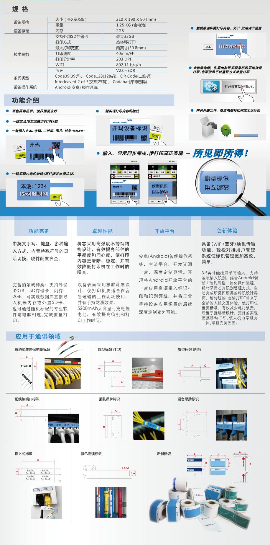 设备系列-KP50-02.png
