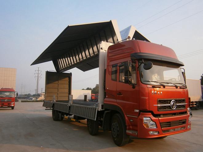 飞翼车9.6米2.jpg