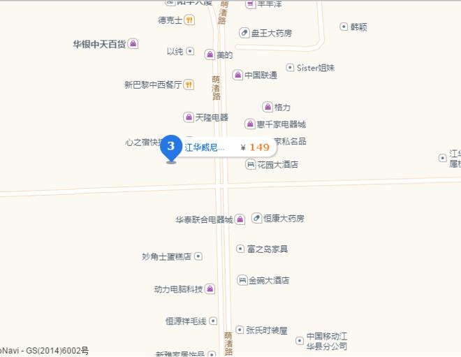 威尼斯酒店位置地图.png