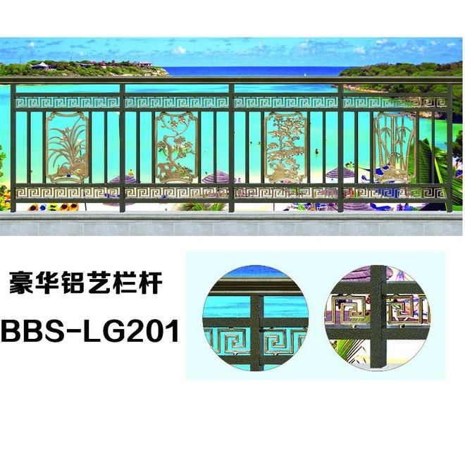 BBS-LG201.jpg