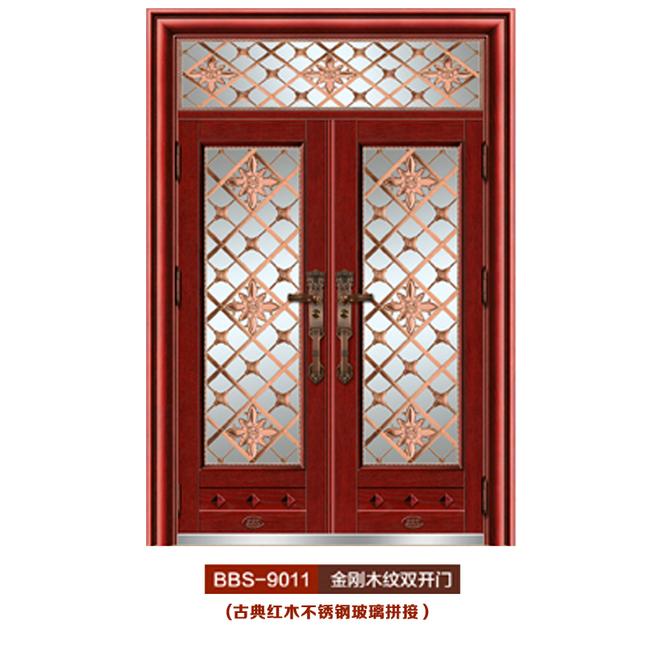 BBS-9011金刚木纹双开门.png