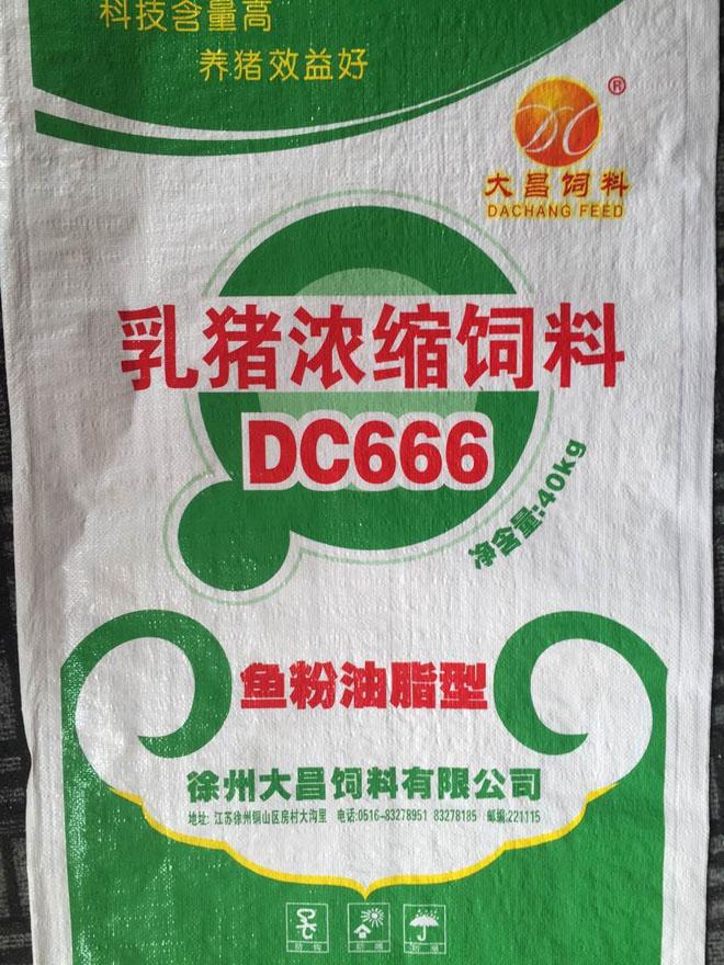 09-dc666.jpg