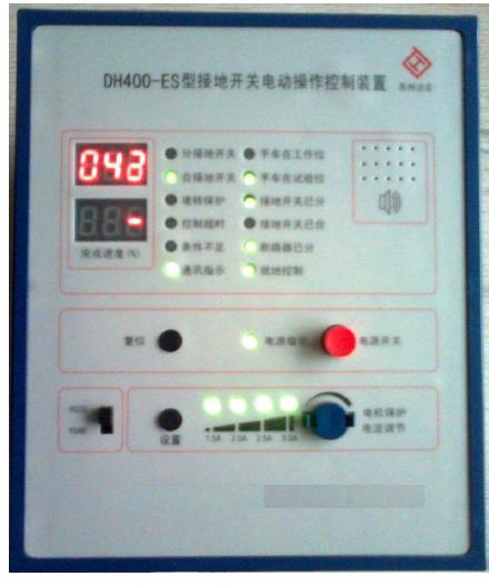 4DH400控制器.png