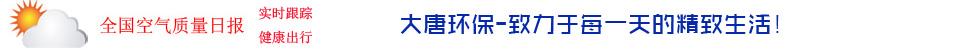 质量日报-8.jpg
