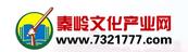 大禹川文化產業園