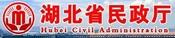 湖北省民政