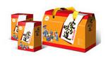 众诺包装屋脊丝带绳式彩箱01