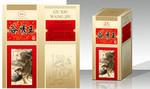 众诺包装对裱卡纸盒05