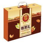 众诺包装精品盒04