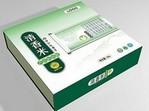 众诺包装精品盒07