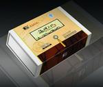 众诺包装连贝式精品盒02