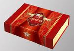 众诺包装书型盒式精品盒12