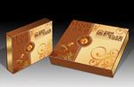众诺包装书型盒式精品盒13