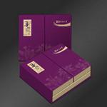 众诺包装书型盒式精品盒15