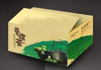 众诺包装对口式彩箱07