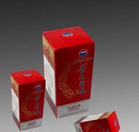 众诺包装对裱卡纸盒04