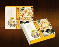 众诺包装精品盒03