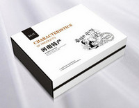 众诺包装书型盒式精品盒03