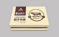 众诺包装书型盒式精品盒10