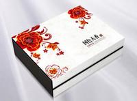 众诺包装书型盒式精品盒11