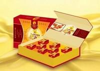 众诺包装书型盒式精品盒16