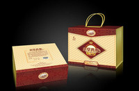 众诺包装书型盒式精品盒19