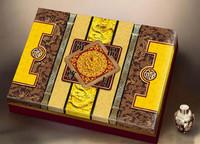 众诺包装天地盖式精品盒11