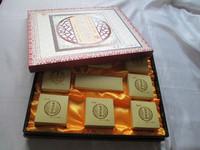 众诺包装天地盖式精品盒15