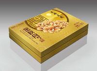 众诺包装天地盖式精品盒19