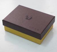 众诺包装天地盖式精品盒20