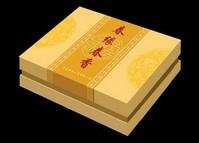 众诺包装天地盖式精品盒22