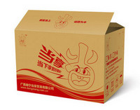 众诺包装对口式黄品箱01