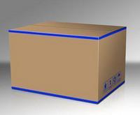 众诺包装对口式黄品箱03