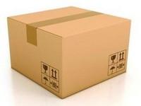 众诺包装对口式黄品箱04