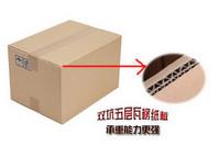 众诺包装对口式黄品箱05