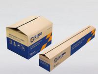 众诺包装对口式黄品箱06
