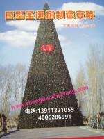 北京巨型圣诞树制作安装 工艺精细 质量上乘