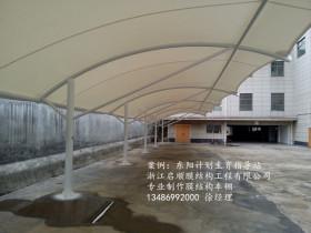 东阳膜结构车棚公司