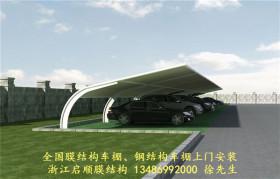 最便宜的膜结构车棚