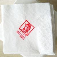 美丽的姑娘定制餐巾纸|餐巾纸定制